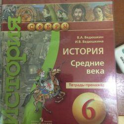 History 6th grade, middle ages. Vedyushkin, Vedyushkina
