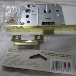 Door latch edson 70mm new