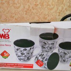 Set of four large mugs.