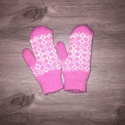 Mănuși noi 1.5-2