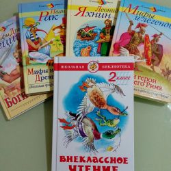 Βιβλία για ανάγνωση. Νέα