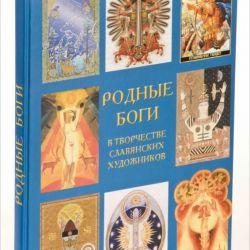 Slav sanatçılarının eserlerinde yerli tanrılar