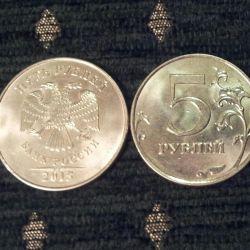 2015 MDM coin