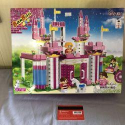 Распродажа детских игрушек