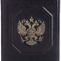 Cover for a passport with a coat of arms of the Russian Federation