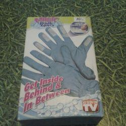 Γάντια γενικής χρήσης για καθαρισμό