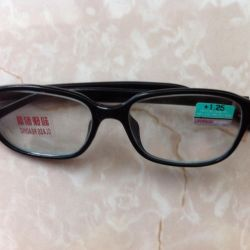 glasses with dioptriami