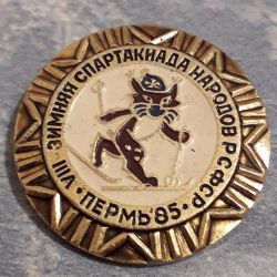 Icon Winter Games of the Peoples of the RSFSR Perm'85