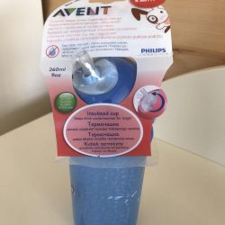 Thermo cup Philips Avent 12+ drinker new
