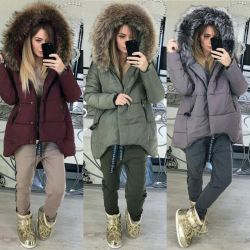 Cool down jacket