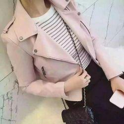 Bayan ceketleri