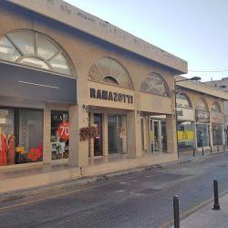 Магазин на улице Anexartisias, Лимассол