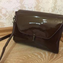 Νέα τσάντα πάνω από τον ώμο