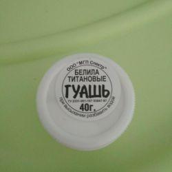 Гуашь, белила титановые 40г