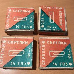 Скрепки СССР/РСФСР 1970 г.