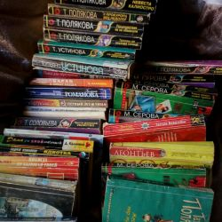 Birçok kitap satışı veya değişimi