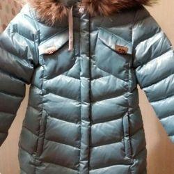 Παλτό. Χειμώνας