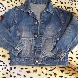 GeeJay denim jacket for children 7-9 years old