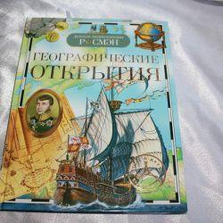 Children's encyclopedia.
