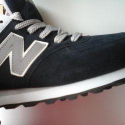 New New Balance 41