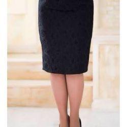 Νέα φούστα. Στο μέγεθος 52.
