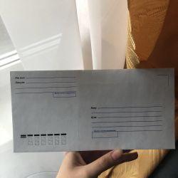 Конверт для писем