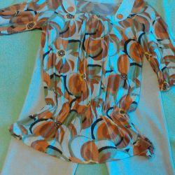 Μωρό κοστούμι 46 μέγεθος