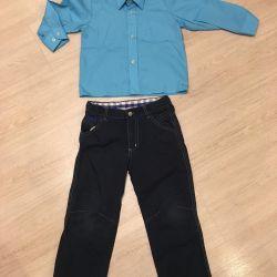 Cămașa + pantaloni pentru fiecare băiat
