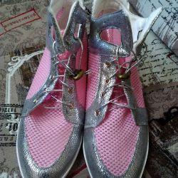 Ανδρικά παπούτσια με αυτιά (πολλά πράγματα και παπούτσια)
