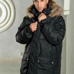 Men's winter corporate down jacket