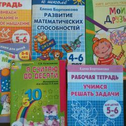 Βιβλία, ανάπτυξη λογοτεχνίας