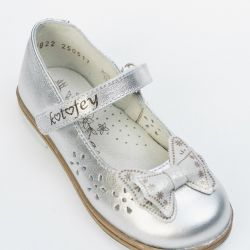 Shoes Kotofey, genuine leather, delivery is free