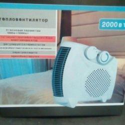 Heater 2000w new