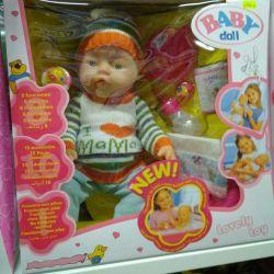 Bebek oyuncak 8001 örme