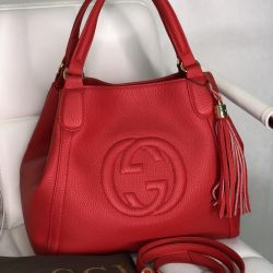 New Gucci bag with a long strap