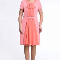 Новое платье Белоруссия