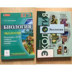 Учебники/пособия