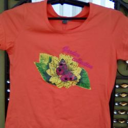 Νέα μάρκα t-shirt απέναντι