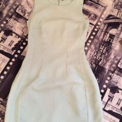 Φόρεμα S