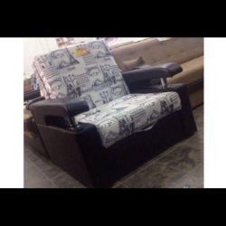 Sofa new
