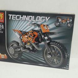 Νέο σχεδιαστή ανάλογο του Lego Techno