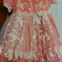 Elegant dress ?