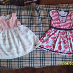 10 2 Φορέματα από 87-97