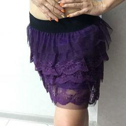 New guipure skirt