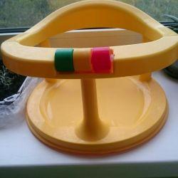Детское сидение + круг для купания