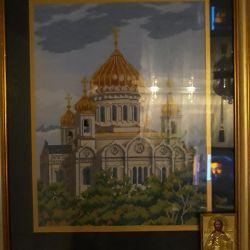 Cross ζωγραφική