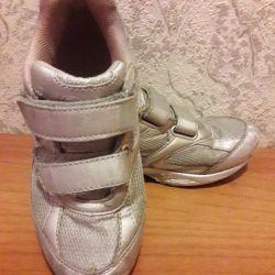 Demix Sneakers