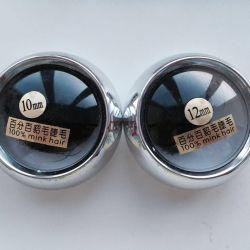 Eyelashes for building Mink
