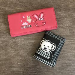 Yeni çocuk cüzdanları