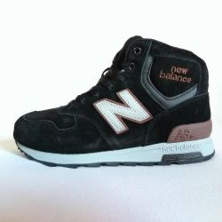 Kışlık doğal spor ayakkabılar Yeni Denge siyahı 41